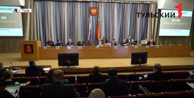 Депутаты Тульской областной Думы запретили курить в общественных местах