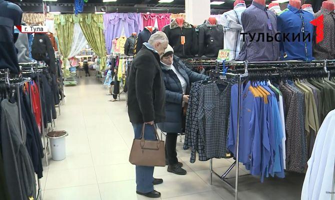 Где в Туле выбрать одежду и обувь по доступной цене