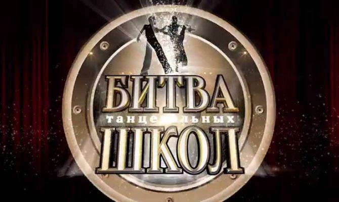 Выпуск №3 от 24.05.2015. Четвертьфинал.