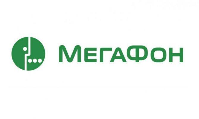 «Елочный» базар на «МегаФон.ТВ». Онлайн-кинотеатр покажет всю серию «Елок» бесплатно.