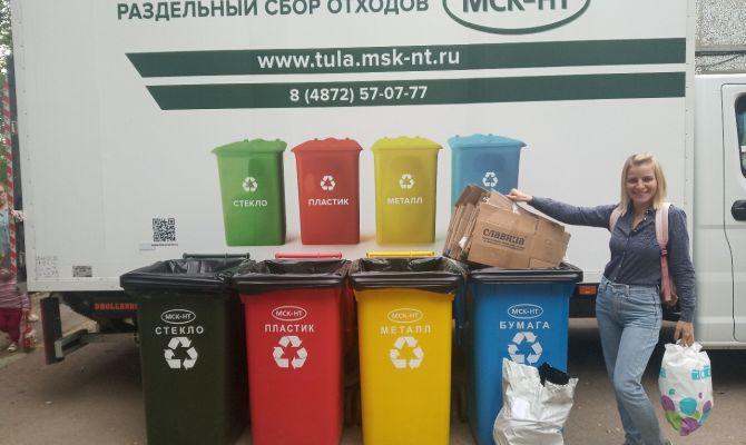 Мобильный пункт раздельного сбора отходов регоператора «МСК-НТ» продолжает свою работу в Арсеньево, Белёве и Суворове