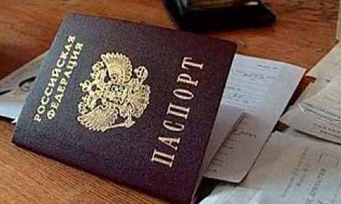 Взять кредит в туле по паспорту взять кредит по зарплате