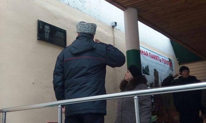 В Туле открыли мемориальную доску Валентину Попову