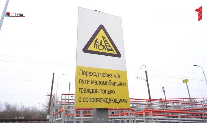 Попасть из одной части Щекина в другую теперь можно по новому ж/д переходу