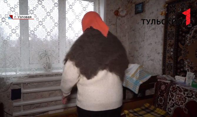 10 лет жители Узловой мерзнут в своих квартирах