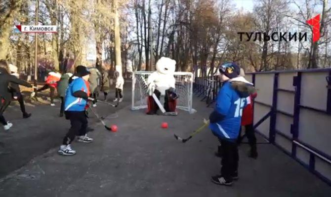 В Кимовске появилась новая хоккейная коробка