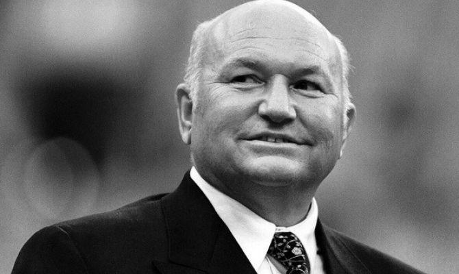 Скончался политик Юрий Лужков