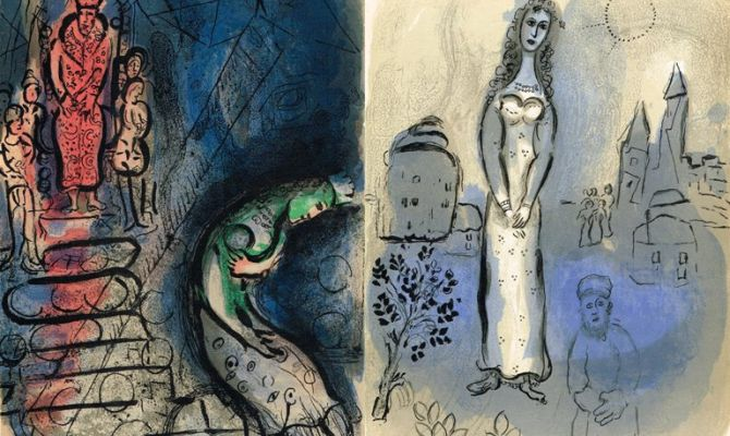 Тульский музей изобразительных искусств приглашает на выставку Марка Шагала