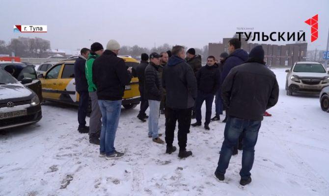 Сходка водителей «Яндекс.Такси»: чего удалось добиться
