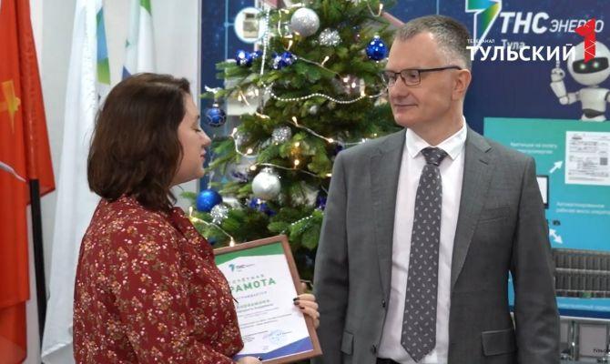 Компания «ТНС энерго Тула» поздравляет жителей с Новым годом