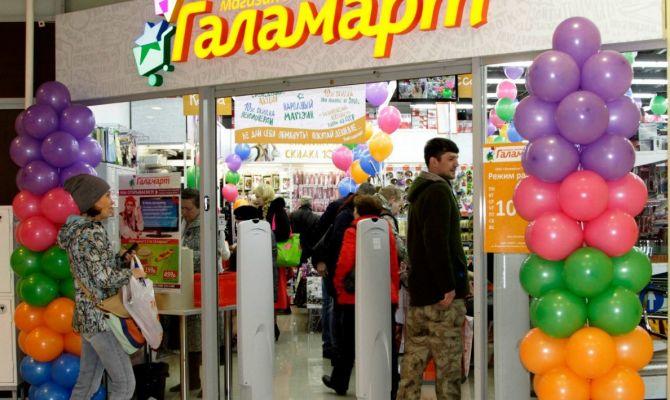7-го декабря в Туле состоится открытие магазина постоянных распродаж «Галамарт»