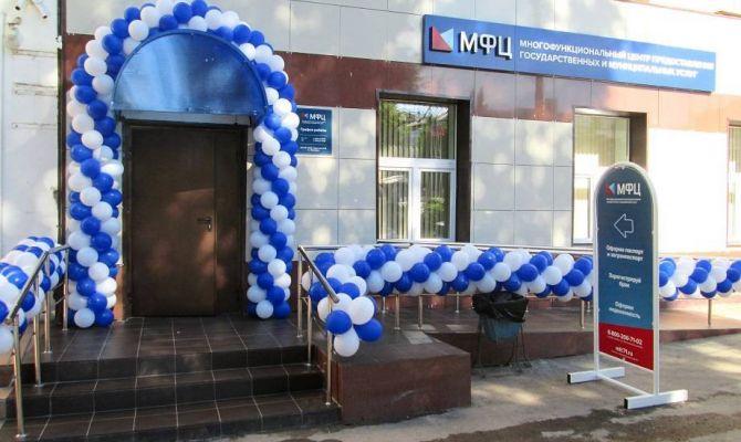 «Ростелеком» обеспечил беспроводным доступом в интернет все многофункциональные центры Тульского региона