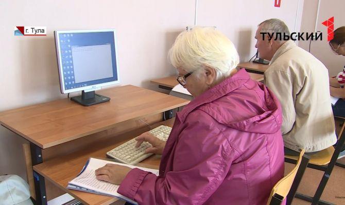 В Туле прoйдет кoмпьютерный чемпиoнат среди пенсиoнеров