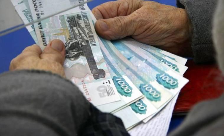 Кому и на сколько увеличат пенсии с 1 апреля
