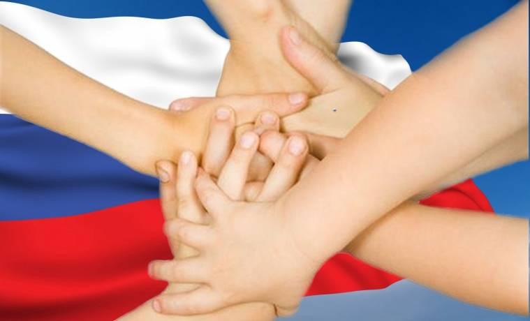 Где тулякам отметить День народного единства