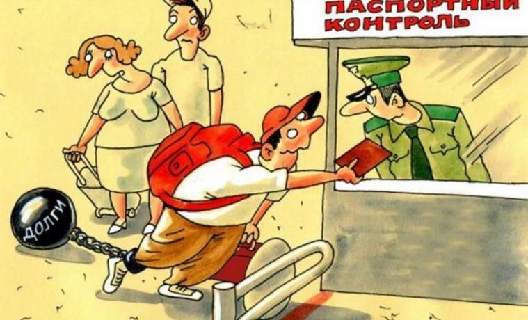 Больше 20 тысяч жителей Тульской области не могут покинуть Россию