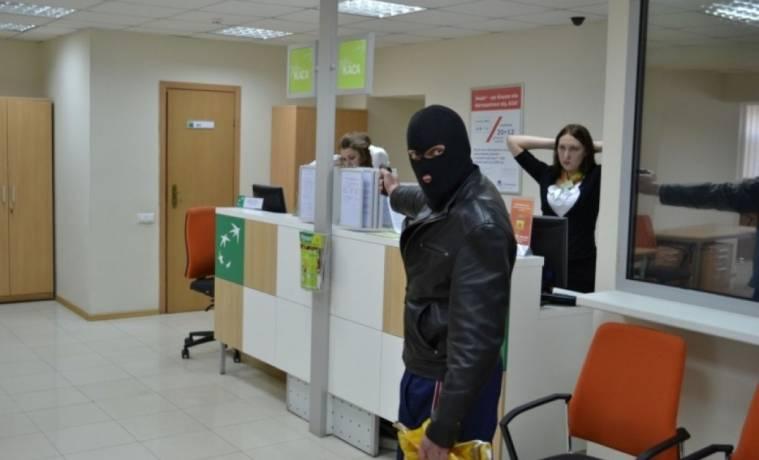 Под Тулой совершено разбойное нападение на отделение банка