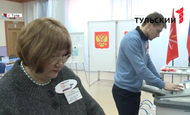 Контроль и прозрачность: как в Туле прошли Выборы Президента