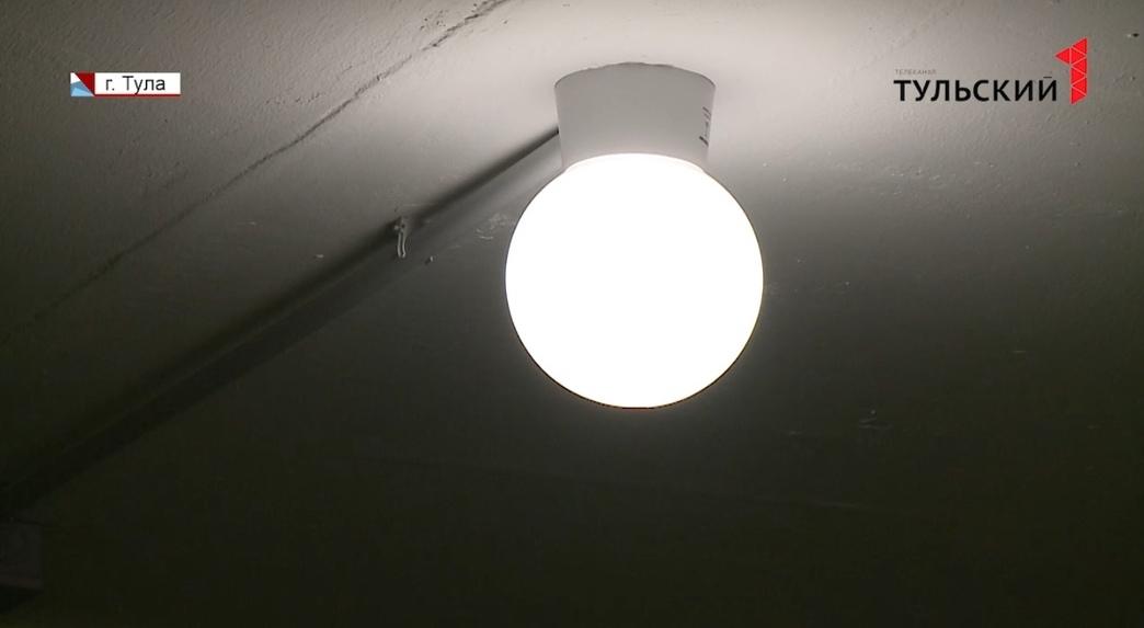 От Октябрьской до Скуратово: где в Туле отключат электроэнергию 19 августа