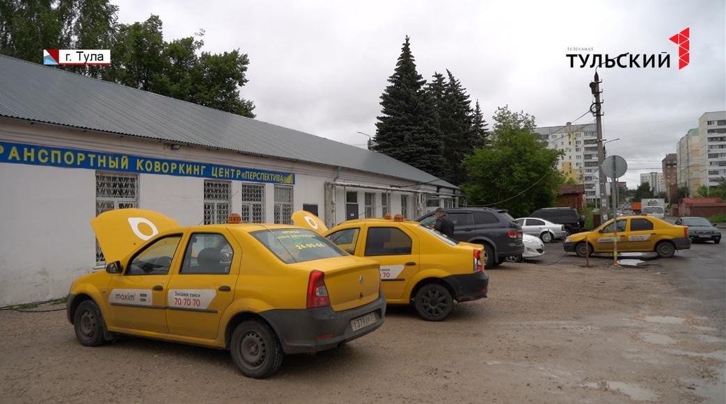 В Туле таксист присвоил телефон пассажирки и попал в полицию