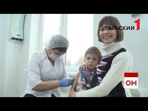 Сезон гриппа: как тулякам защититься от вирусов? Интервью
