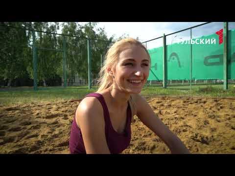 Проект ЗОЖ: Узнаем, как в пляжном волейболе называется удар крабом, и сколько помидоров нужно есть в день, что бы компенсировать кусок торта