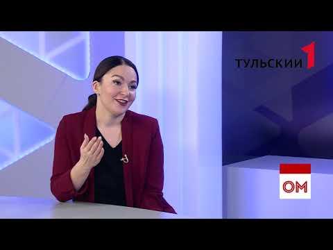 Чем удивит гостей «Тула - Новогодняя столица России»? Интервью