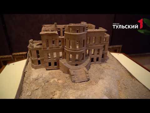 Изнутри: Богородицкий дворец-музей