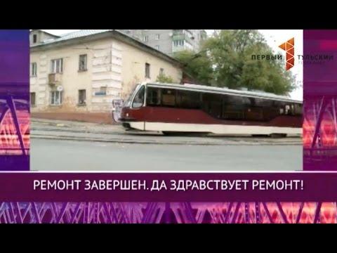 """""""Повороты"""". Выпуск № 4 (11.10.15)"""