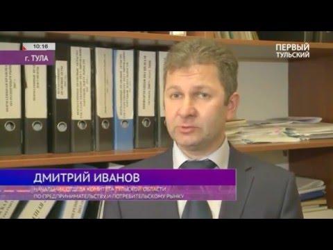 """""""Повороты"""". Выпуск от 06.12.2015"""