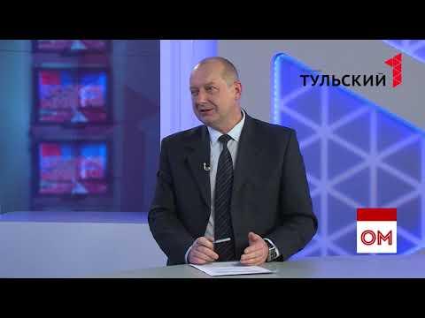 Какие инвестпроекты реализуют в Щекинском районе в 2019 году. Интервью