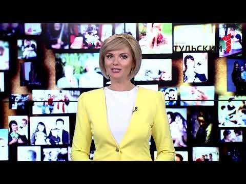 """Программа """"Одна история"""". Выпуск """"Деревенский гармонист""""."""