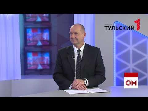 Как туляки могут принять участие в подготовке празднования 500-летия Тульского кремля. Интервью